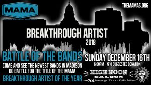 MAMAs Breakthrough Artist Competition